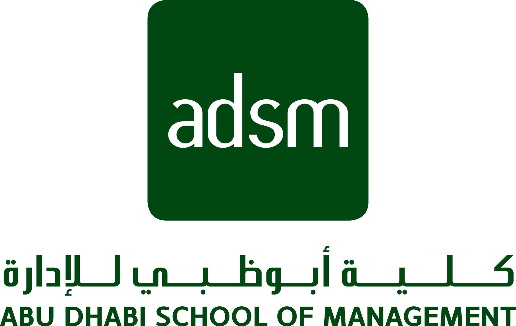 Abu Dhabi School of Management