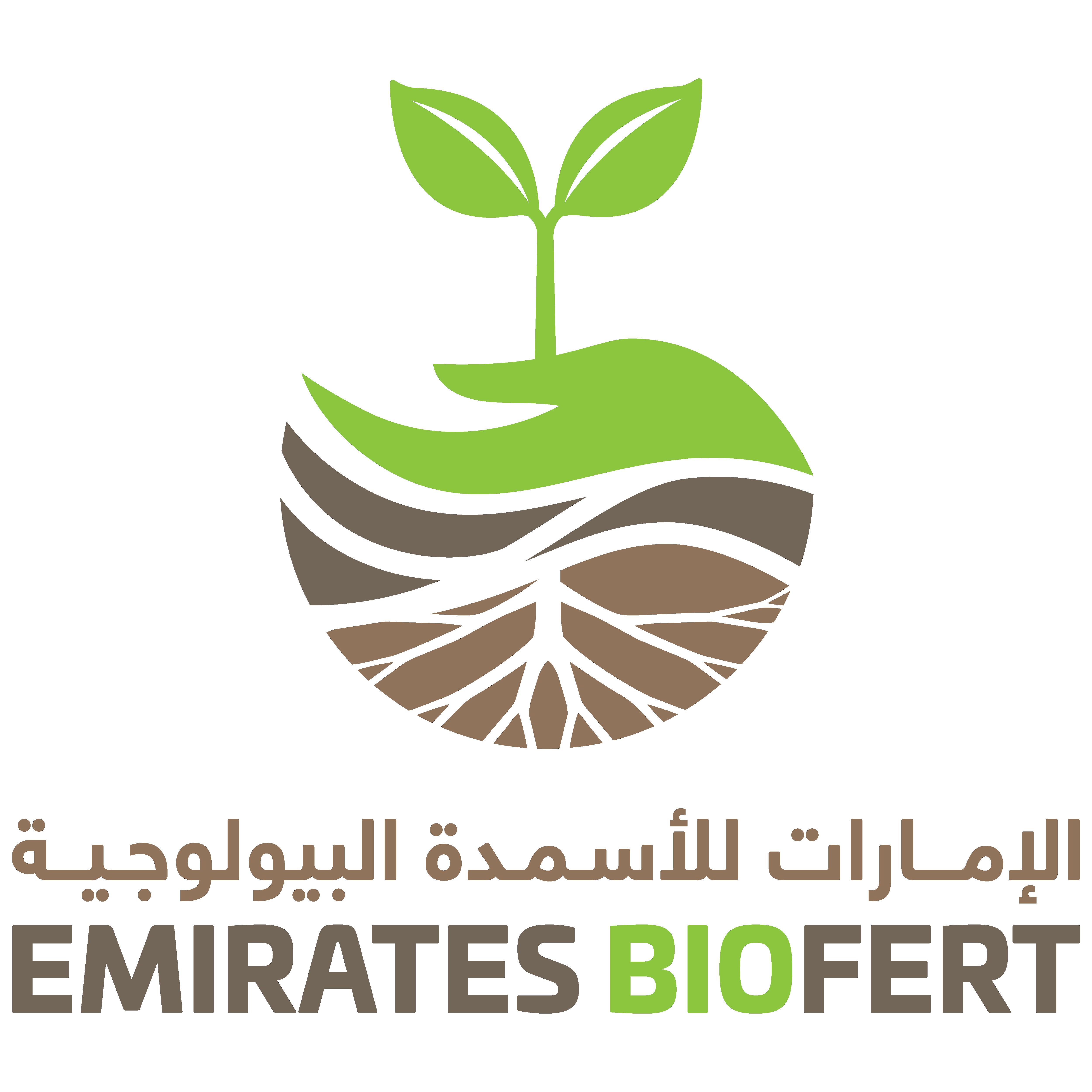 Emirates Bio Fertilizer Factory