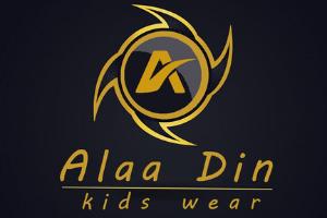 ALAA DIN KIDS WEAR