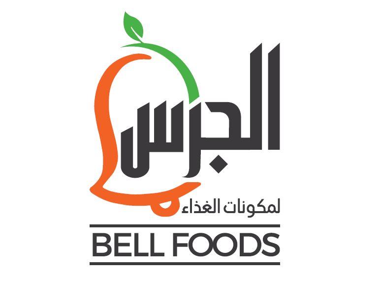 Al Garas Food Ingredients-Bell Foods