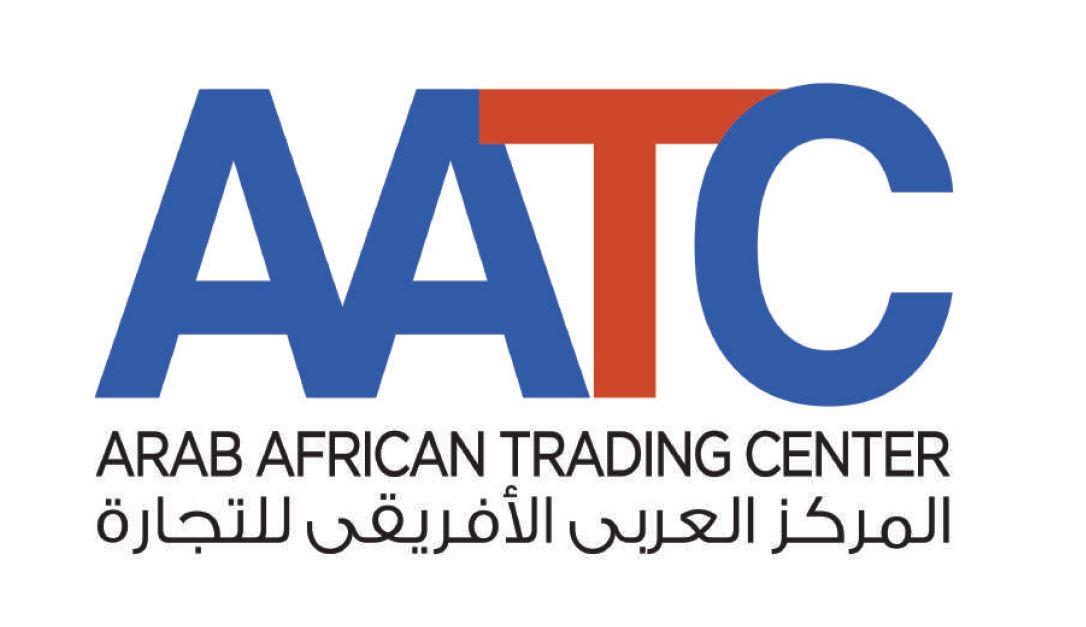 Arab African Trading Center ( AATC )