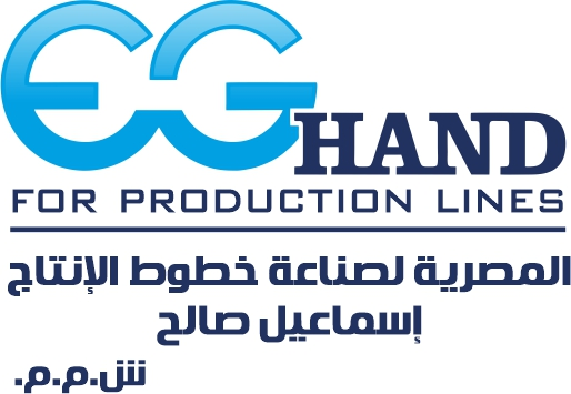 EG HAND For food Processing lines